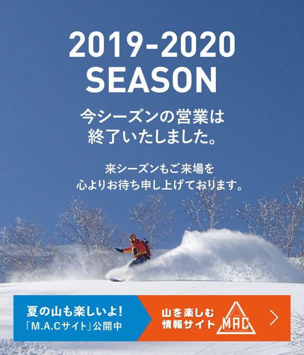天気 予報 北 広島